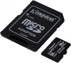 Карта памяти microSDHC 16Gb KIngston Canvas Select Plus A1 (UHS-1) (R-100Mb / s) + Adapter SD